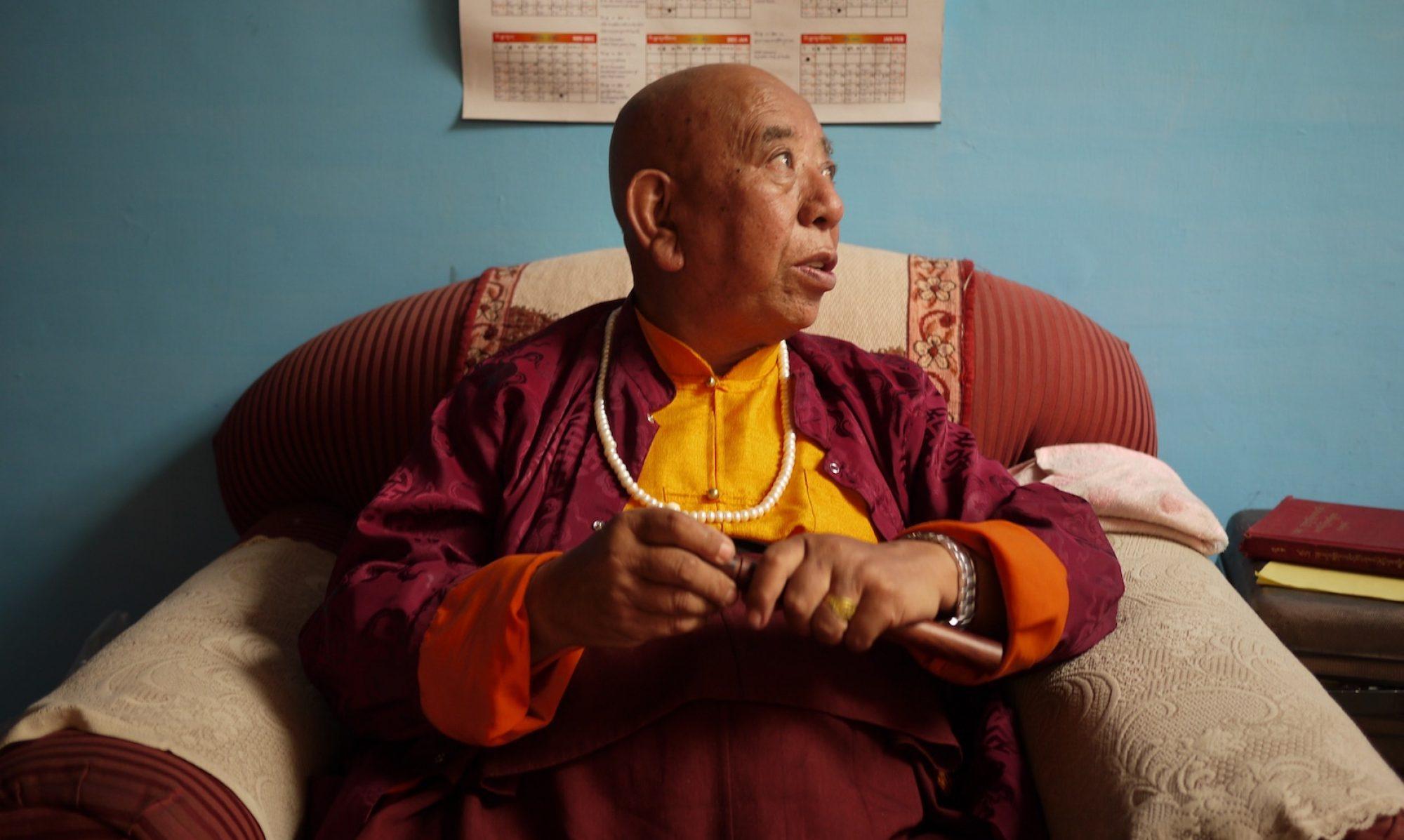Rime Dharma King